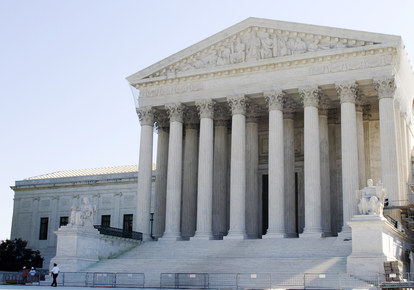 Front of Supreme court of Justice